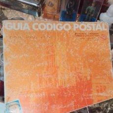Material numismático: GUIA DE CORREOS CODIGOS POSTALES DE ESPAÑA - 1984. Lote 122858539