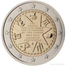 Material numismático: GRECIA 2014 2 ? EUROS CONMEMORATIVOS ISLAS JÓNICAS. Lote 123598880
