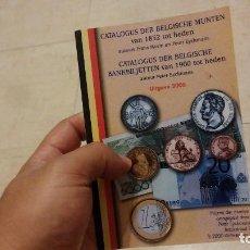 Numismatisches Material - CATALOGO COMPLETO DE LAS MONEDAS Y LOS BILLETES BELGA ACTUALIZADO - 126185331