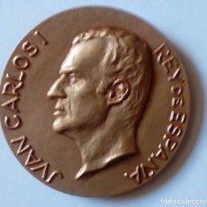 Material numismático: MEDALLA PRIMERA VISITA OFICIAL DEL REY JUAN CARLOS L A GIRONA. Lote 126788099