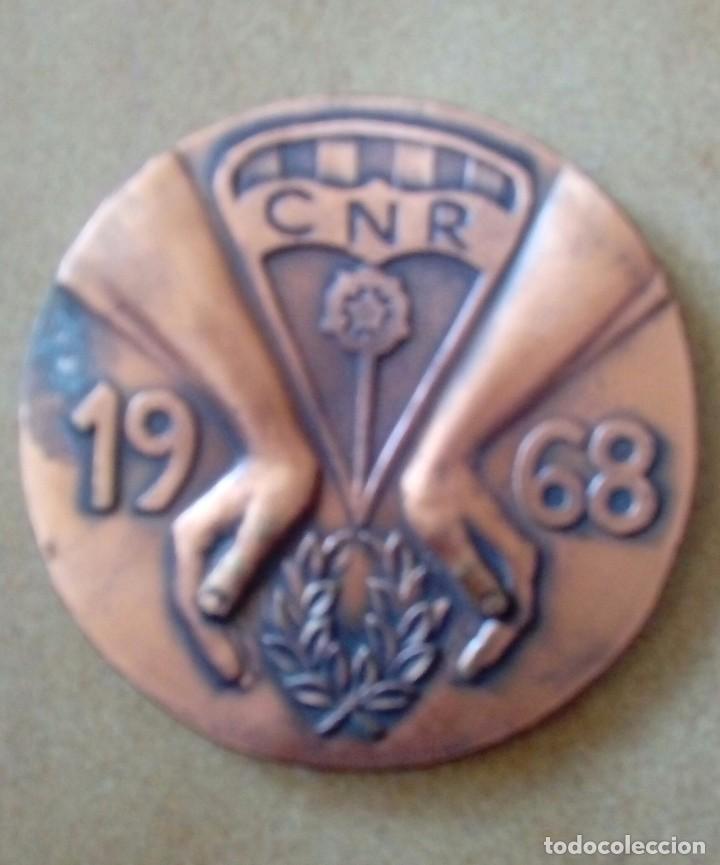 MEDALLA REUS TERRAGONA 50 ANIVERSARIO DEL CLUD DE NATACIÓN (Numismática - Material Numismático)