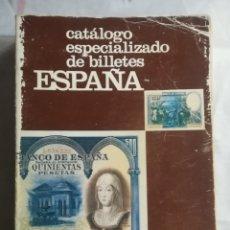Material numismático: ANTIGUO CATÁLOGO ESPECIALIZADO DE BILLETES DE ESPAÑA EDIFIL. Lote 139267928