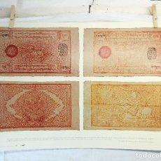 Material numismático: CARTEL LITOGRAFIA DE LOS DOS BILLETES MAS ANTIGUOS DEL MUNDO AÑO 1022-1026 CHINA DINASTIA SUNG.. Lote 139518374