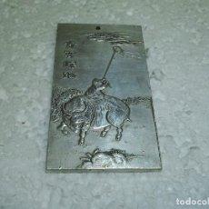 Material numismático: ANTIGUO LINGOTE BUDISTA DE PLATA TIBETANA. EXCELENTE ESTADO. TIENE SELLOS DEL ORFEBRE. 130,60 GRAMOS. Lote 143009330