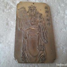 Material numismático: ANTIGUO LINGOTE BUDISTA DE PLATA TIBETANA 139,10 GRAMOS. REPRESENTA EL DIOS DEL DINERO Y LA RIQUEZA. Lote 151660492