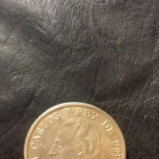 Material numismático: MONEDA DE 1994 DE PLATA 2000 PTAS. Lote 150176290