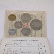 Numismatisches Material - 6 monedas 100 50 25 5 1 0,50 pesetas y centimos con estuche y características - 160621124