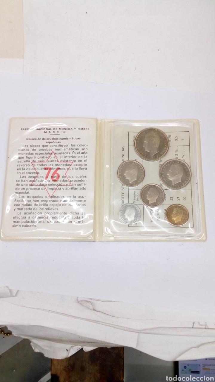 6 MONEDAS PRUEBAS NUMISMÁTICA 1976 (Numismática - Material Numismático)