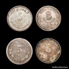 Material numismático: MÉXICO - 5 CENTAVOS 1889 - 1902 - 1903 - 1904 ( 4 MONEDAS ) - PLATA. Lote 159973614