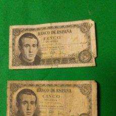 Material numismático: BILLETES 5 PESETAS 10 AGOSTO 1951. Lote 160926786