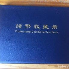 Material numismático: COLECCIÓN DE MONEDAS DEL MUNDO. Lote 165992474