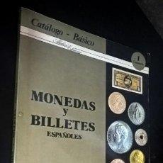 Material numismático: MONEDAS Y BILLETES ESPAÑOLES. PRECIOS DE MERCADO 1985-1986. J.M. ALEDON. CATALOGO-BASICO. . Lote 166172882