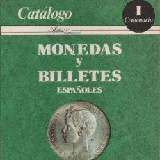 Material numismático: CATÁLOGO DE MONEDAS Y BILLETES 1984-85. Lote 167166284