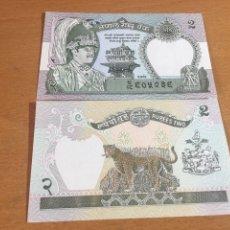 Material numismático: NEPAL 2 RUPIAS SIN CIRCULAR. Lote 167809633