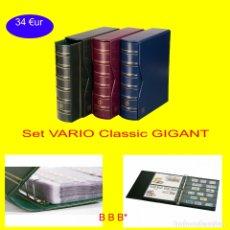 Material numismático: SET VARIO-CLASSIC GIGANT GRAN CAPACIDAD. CON CAJETÍN A JUEGO. 263X310X90MM.. Lote 295369413