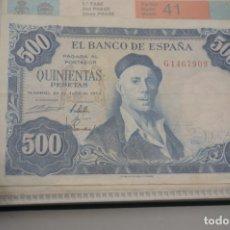 Material numismático: BILLETE 500 PESETAS ESPAÑA 1954. Lote 178514970
