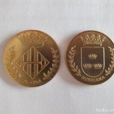 Material numismático: 2 MEDALLAS - CARTA PUEBLA - ALZIRA Y BURRIANA. Lote 180098392