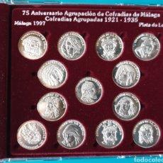 Material numismático: COLECCIÓN DE MONEDAS DE PLATA COFRADÍAS DE MÁLAGA. Lote 181004811