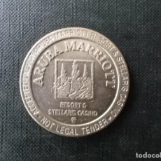 Material numismático: MONEDA DE 1 DOLLAR ARUBA HOTELES MARRIOT DIFICIL. Lote 183983306