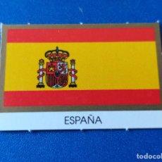 Material numismático: BANDERA DE ESPAÑA, PARA HOJA DE MONEDAS DE EURO. Lote 195111981