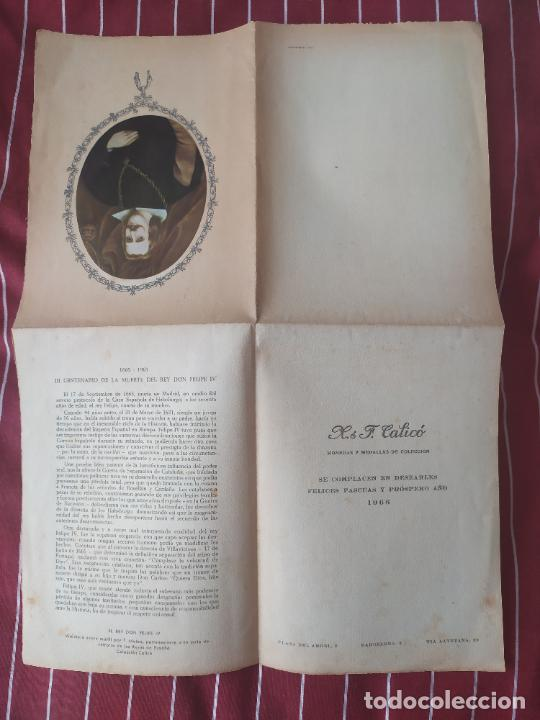 Material numismático: CENTENARIO DE LA MUERTE DEL REY DON FELIPE IV 1966 MONEDA Y MEDALLA - Foto 2 - 202034741