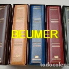 Material numismático: ALBUM SUPERMAMUT CON 100 HOJAS Y CAJETÍN. (HOJAS A ELEGIR POR COMPRADOR). Lote 205862141