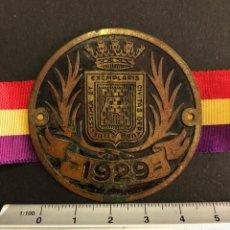 Material numismático: PLACA TORTOSA DERTOSA AÑO 1929 REPÚBLICA ESPAÑOLA. Lote 212754136