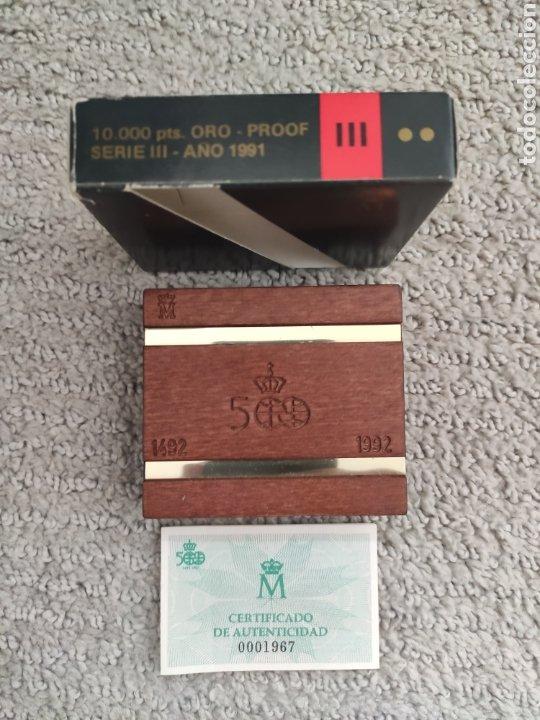 ESTUCHE VACIO FNMT 10.000 PESETAS 1991 QUINTO CENTENARIO (Numismática - Material Numismático)