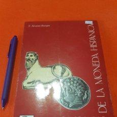 Material numismático: PRONTUARIO DE LA MONEDA ROMANA. F. ALVAREZ BURGOS. Lote 215384128
