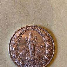 Material numismático: MONEDA DE PLATA SIMBOLOGÍA Y DEIDADES ASIÁTICAS. DIÁMETRO 27MM.. Lote 217585211
