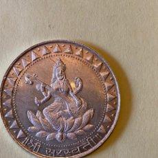 Material numismático: MONEDA DE PLATA. SIMBOLOGÍA DIOSAS Y DEIDADES ASIÁTICAS. DIÁMETRO 32MM. Lote 217585306