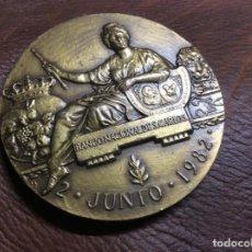 Material numismático: PLACA DE MANO BANCO NACIONAL DE SAN CARLOS.. Lote 222566921