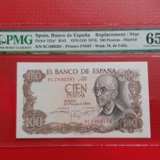 Material numismático: ESPAÑA. 100 PESETAS DE 1970. SERIE ESPECIAL 9C. PMG 65 EPQ. Lote 224817823