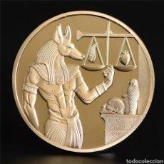 Material numismático: PROTECTOR DE LA MUERTE DE EGIPTO MONEDA DE ANUBIS CONMEMORATIVA. Lote 229633995