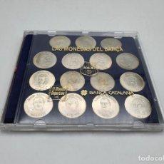 Material numismático: MONEDAS DEL BARÇA ( EL MUNDO DEPORTIVO ). Lote 234910935