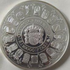 Material numismático: MONEDA DE PLATA 10000 PTS. Lote 238405845