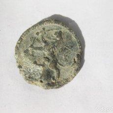 Material numismático: SELLO DE PLOMO DE DOCUMENTO O SIMILAR CON UN LEON RAMPANTE Y ESPADA Y FLECHAS EN MANO. Lote 239867240