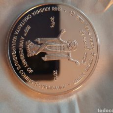 Material numismático: BONITA MONEDA PLATA INDIA 500. Lote 260709090