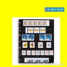 Material numismático: HOJAS NEGRAS OPTIMA. 6 DEPARTAMENTOS: 180X35MM. PAQUETE 10 HOJAS. Lote 260724160