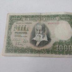 Material numismático: BILLETE DE MIL PESETAS DE 1951. Lote 261600245