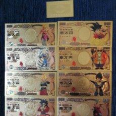 Material numismático: BILLETES DRAGON BALL CHAPADO ORO 24 KILATES. Lote 264324128