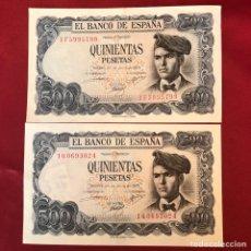 Material numismático: 2 BILLETES SIN CIRCULAR DEL 71 DE 500 PESETAS. Lote 268951014