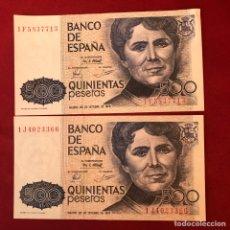 Material numismático: 2 BILLETES DE 500 PESETAS SIN CIRCULAR DEL AÑO 1979. Lote 268952424