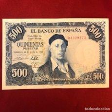 Material numismático: 1 BILLETE DE 500 DEL AÑO DE 1954. Lote 268952679