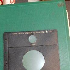 Material numismático: PARDO HOJA CASA MONEDA SEGOVIA 2001 81. Lote 277452833