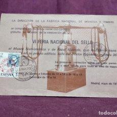 Material numismático: ESPAÑA, 1973, TARJETA INVITACIÓN PARA MUSEO NUMISMÁTICO Y DE PAPEL MONEDA, FERIA NACIONAL DEL SELLO. Lote 287702063