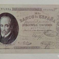 Material numismático: BILLETE DE 250 PTAS. BANCO DE ESPAÑA FACSIMIL/COPIA - COLECCION EDICIONES GRUPOJOLY 2001. Lote 288136318