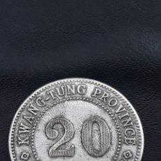 Material numismático: MONEDAS ANTIGUAS DE CHINA 20 C .1921. COINS. Lote 296836303