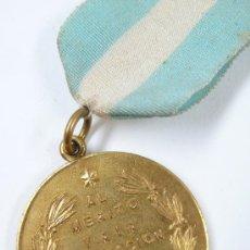 Medallas condecorativas: AL MÉRITO Y A LA APLICACIÓN M.A.R. 1933. Lote 13334594