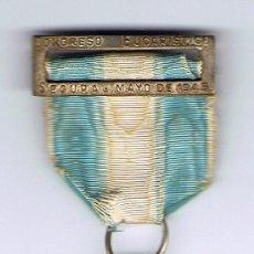 Medallas condecorativas: RARA CONDECORACIÓN, INSCRIPCIÓN, CONGRESO EUCARÍSTICO SEGURA MAYO DE 1945 MONEDA DE PLATA PAIS BASKO. Lote 27639753